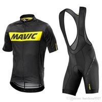 se bikes оптовых-UCI Тур де Франс MAVIC команда мужская летняя дышащая с коротким рукавом велосипедный комплект трикотажа ropa ciclismo велосипед велосипед одежда нагрудник шорты комплект
