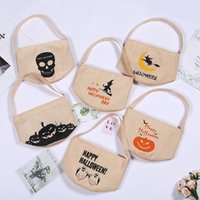 Wholesale Halloween Pumpkin Gifts for Resale - Group Buy