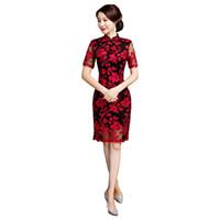 90770688e1e7 Shanghai Story Red Floral Cheongsam Dress Knee-lunghezza Lace hollowed Qipao  Dress Abiti orientali delle donne cinesi