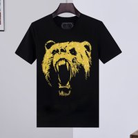 Wholesale crystals skulls resale online - 100 Cotton tiger T Shirts Men Summer Basic Solid crystal Skull T shirt Casual Punk High Quality letter tops Tee clothing short sleeve M XL