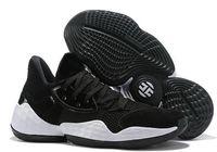 streetwear sneakers großhandel-2019 neue Trainer Harden Vol.4 Basketball-Schuhe, modische Streetwear Training Sneakers, schöne Report Outlet Gummi einfache Schuhe online