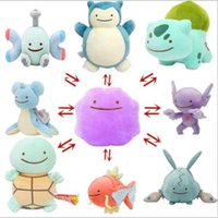 Sensational 25Cm Anime Pocket Animasl Ditto Pillow Cushion Transfer Snorlax Squirtle Bulbasaur Stuffed Plush Dolls Toy Gift Pabps2019 Chair Design Images Pabps2019Com