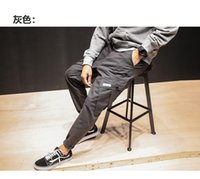 Wholesale Korean Harem Pants Men Multi Pockets Design Cargo Pants Mid Waist Men s Army Trousers Overalls Casual Pencil Pants XL