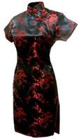 печать сливы оптовых-Shanghai Story Короткое Qipao Plum Blossom Dragon Print Короткое китайское традиционное платье Cheongsam Восточное платье