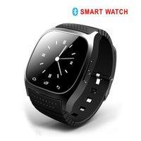 ingrosso blu sbloccare i telefoni-M26 Bluetooth Smart Watch orologio digitale impermeabile schermo sbloccato (blu)