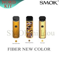 Wholesale Smok Batteries for Resale - Group Buy Cheap Smok