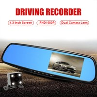Wholesale front car camera parking for sale - Group buy Durable HD Rear View Mirror inch P Anti Glare Glass Front Camera Parking Monitor car dvr