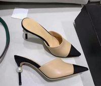 bej elbise ayakkabıları kadınlar toptan satış-Inci Aşırı Yüksek Topuklu Kadın Deri Terlik Bej Siyah Sandalet Podyum Topuklu Kadın Elbise Balo Ayakkabı Ücretsiz Nakliye ...