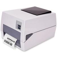 Wholesale marking printer resale online - DL T mm Heat transfer Direct thermal Washing Mark Qr Code Barcode Sticker Printer dpi Thermal Label Printing Machine