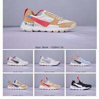 zapatos de red para hombre al por mayor-Nueva Marte Yard 2.0 TS corrientes de los deportes Zapatos Para Hombres Mujeres Net superficie cómoda Diseñador Zapatillas Negro Gris Blanco Vintage zapatillas de deporte 36-44