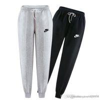 collants xxl hommes achat en gros de-Pantalons sport pour hommes printemps et en automne pantalons de sport version coréenne de la tendance à la coupe du corps et collants adolescents