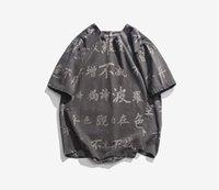 ulusal çince toptan satış-Kutsal kertenkele Çin tarzı   Yaz ulusal rüzgar rahat gevşek büyük boy şişman kovboy yuvarlak boyun kısa kollu ulusal gelgit baskı personali