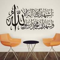 pegatinas de pared removibles islámicos al por mayor-1 Unids Ramadan Kareem Arte Islámico Árabe Etiqueta de La Pared Mural Calcomanías Islámicas de Vinilo Removible Wallpaper Decoraciones de Pared