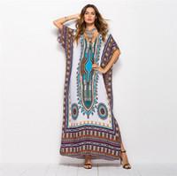 ingrosso abiti stile americano-Le donne del progettista vestono il vestito dal vestito casuale di modo stampato stile sudamericano di lusso Vestito di formato più libero Formato libero di colore differente disponibile