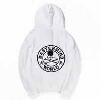 Wholesale skull hoodies online - Mastermind World Skull Printed Designer Hip Hop Hoodies Casual Hooded Sweatshirts Male Printed High Street Pullover