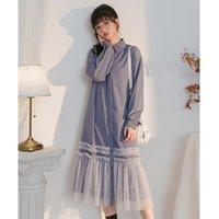 koreanische spitze chiffon- kleid beiläufig großhandel-2019 frühling und sommer elegante frauen dress korean chiffon casual dress spitze a-line solide knöchellang
