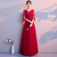 короткое платье из красного тюля оптовых-New Tulle Evening Dress Wine Red Pink appliques  Short Sleeves Sequin Long Formal Dress Woman Party Dresses Evening Gown