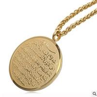 ingrosso monili musulmani del pendente-ciondolo tondo Musulmano arabo stampato ciondolo collana in acciaio inossidabile con catena di corda uomini donne islamico corano arabo gioielli di moda