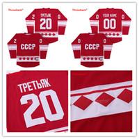 kundenspezifische jersey-stickerei großhandel-Benutzerdefinierte Vladislav Tretiak Russland Trikots 1980 CCCP Russland Hockey Trikots rot genäht und Stickerei alle genähten Jersey schnell versandkostenfrei