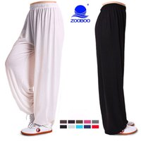 одежда tai chi xxl оптовых-Yoga Tai Chi Pants Ice silk Bloomers Trousers Fitness Dance Pants  Cropped Pant Running Pant Wing Chun Clothing Men Women