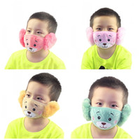 Wholesale birthday masks for sale - Group buy Child Cartoon Bear Face Mask With Plush Ear Protective Thick And Warm Kids Mouth Masks Winter Mouth Muffle For Party Favors jzj E1