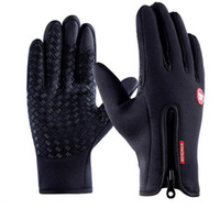Wholesale warmest hunting gloves for sale - Group buy TopTouch screen gloves cold proof men women Sport Gloves fleece thickened Winter outdoor riding ski warm waterproof Training yakuda fitness