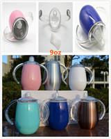 tumbler duplo isolados venda por atacado-Sippy cup ovo caneca criança tumbler 2-função 9oz 304 aço inoxidável com isolamento vácuo parede dupla água leite garrafa térmica de vidro livre FEDEX