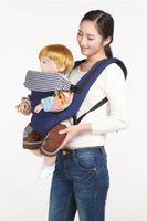 um ombro portador de bebê venda por atacado-Saco de bebê Multi-Purpose Strap Algodão Quatro Estações de Tecido Respirável Um Ombro Segurança Confortável Ombro Do Bebê Portador