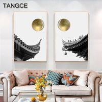 arte japonesa da lona venda por atacado-Japonês Golden Sun Temple Canvas Art Nordic Black White Picture Recados para sala Abstract Cuadro Decorativo Início Paintings