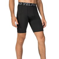 Men/'s Compression Shorts Underwear Base Layer Athletic Pants Running Gym S//2XL