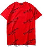 bb kırmızılar toptan satış-2019 Yeni Tee kırmızı bb pamuk tüm vücut mektubu logosu baskı kısa kollu O-Boyun T-shirt erkekler ve kadınlar t gömlek giymek rahat tee S-XXL