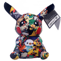 anime çocukları toptan satış-20 cm / 8 inç Pikachu peluş oyuncak siyah baskı Pikachu peluş bebek çocuk oyuncakları çocuk hediyeler için Çocuk oyuncakları