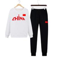 suéter chinês venda por atacado-Man 2019 Outono de manga comprida calças compridas camisola Twinset chinês Equipe Movimento Suit Tendência Confortável