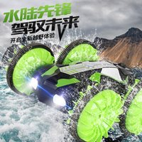 Wholesale plastic airplane propellers for sale - Group buy Super large remote control vehicle off road vehicle toy four wheel drive high speed children water land Amphibious stunt vehicle car roll