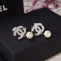 kızlar için gümüş inciler toptan satış-Moda tasarımcısı takı kadın küpe seyahat parti beyaz inci küpe gümüş kız düğün küpe
