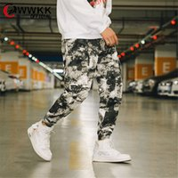 Wholesale sports army camouflage clothing for sale - Group buy Mens Wide Leg Sports Camouflage Army Green Harem Pants Loose Drawstring Clothing Elastic Male Stretchy Side Pockets Joggers Pant