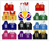 Wholesale china jerseys xxxl for sale - Group buy Custom World Cup Basketball China jerseys White Blue Stitched Shirt Size S XL