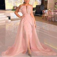 quinceañera vestido dividido al por mayor-2020 Blush rosa sirena de satén largo vestidos de noche de las colmenas con pliegues de Split larga noche de la celebridad de los vestidos de quinceañera