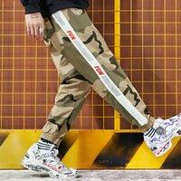 calça vermelha para homens venda por atacado-Outono homem de pernas frouxas calça de jogging calças de lazer dos homens hip-hop camuflagem macacão net red calças esportivas mens sweatpants designer