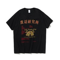 Wholesale chinese cotton tees for sale – custom New Arrivals Summer Chinese Printed Vintage Short Sleeve T Shirts Cotton Streetwear Harajuku Couple Tee