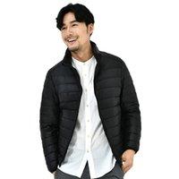 roupas ultraleves para baixo venda por atacado-Homens jaqueta de inverno jaqueta chaqueta hombre Grande tamanho curto roupas quentes homem grosso casaco ultraleve para baixo Parkas casaco # 0724