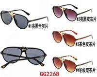 Wholesale korean oval glasses resale online - Fashion Accessories Fashion round face sunglasses south Korean version of fashionable eyewear star web celebrity