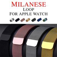 reemplazo de banda de reloj de acero inoxidable al por mayor-Banda de bucle milanesa para reloj de Apple 42 mm / 38 mm correa de acero inoxidable magnética ajustable pulsera de reemplazo correa para iwatch serie 3/2/1