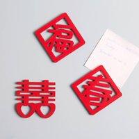 etiqueta de la pared de la boda china al por mayor-20 piezas pegatinas de refrigerador de estilo chino pegatinas magnéticas nueva bendición Xi Fu Chun palabra fiesta de boda año nuevo decoración de la pared