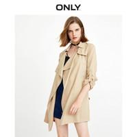 Wholesale tencel fiber for sale - Group buy ONLY summer new casual tencel loose simple tie up thin windbreaker jacket trenchcoat women