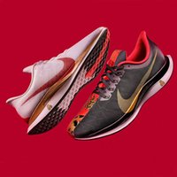 Wholesale art limited for sale - 2019 Chinese New Year Limited CNY Zoom Pegasus Turbo Marathon Running Shoes Mens Sneakers Designer air Sports Casual Chausseures