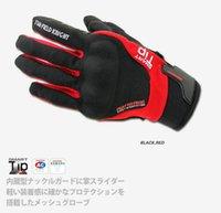 guantes amarillos de esqui al por mayor-SFK GK-521 guantes de motocicleta moto guantes de protección de montar a diario pantalla táctil transpirable proteger verano ciclismo