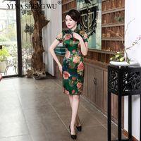 vestido curto das mulheres chinesas venda por atacado-Chinese cetim Cheongsam Printing Vestido Curto Mulheres Magro Mini Qipao Banquete vestido chinês tradicional qipao Brocade Cheongsam Nova