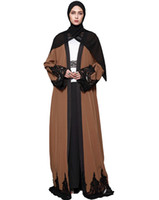 ingrosso largo pizzo crochet-Abito musulmano da donna Cardigan in pizzo all'uncinetto a maniche lunghe Abito islamico Abito arabo Abaya Maxi Outwear Marrone G7212BR-XL