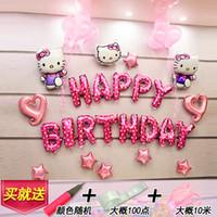 hello kitty doğum günü balonu toptan satış-Hello Kitty Balonlar Mutlu Doğum Günü Balonları Paketleri Kız Parti Arka Plan Süslemeleri Alüminyum Balonlar Kaptan Amerika T8190703